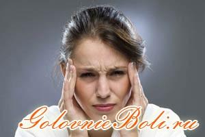 Девушка с болью в голове