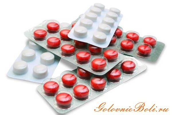 Красные и белые таблетки