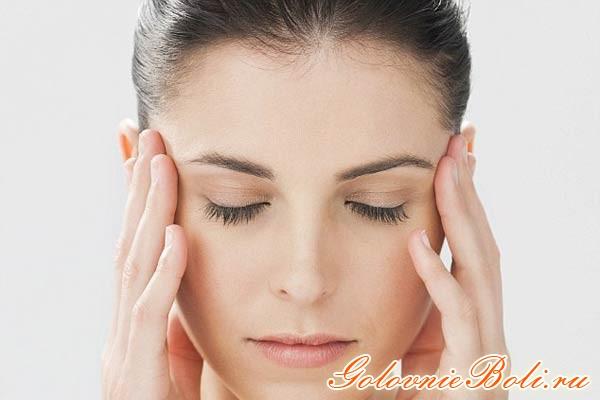 При беременности каждый день болит голова