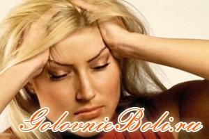 головная боль в висках и затылке