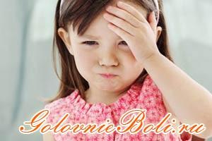 Формы мигрени у ребенка