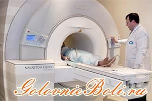 Магнитно-резонансная томография головного мозга человека - современное диагностирование