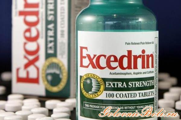 Таблетки экседрин против мигрени