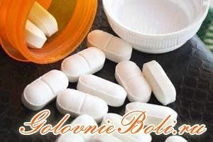 Различные препараты от головной боли