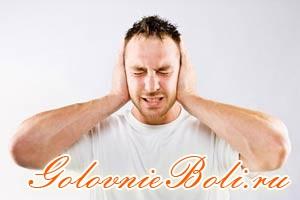лечение заложенности ушей