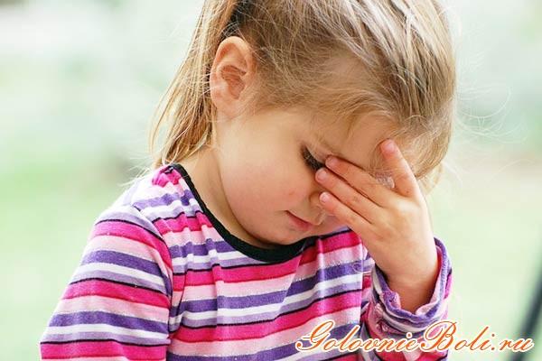 головная боль у детей