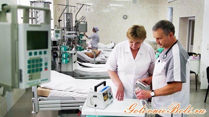химиотерапия радиохирургия